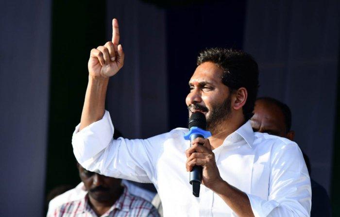 Quid pro quo case: 'PM protecting Jagan from probe' | Deccan
