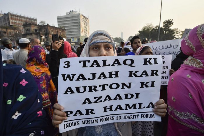 Members of Indian Muslim Women Solidarity Forum hold placards during a protest against Triple Talaq Bill (PTI File Photo)