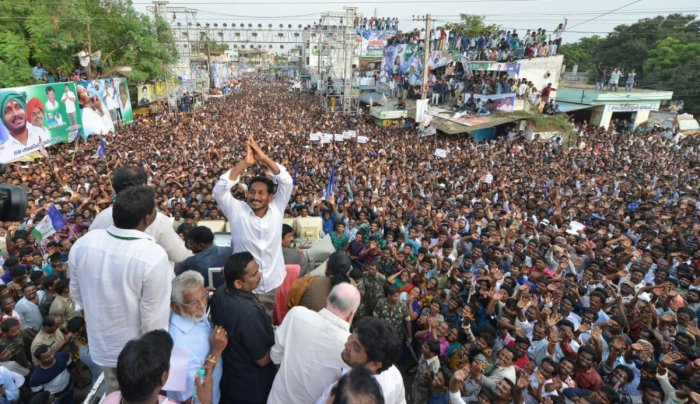 YSRCP chief YS Jaganmohan Reddy at the Jaggampet public meeting