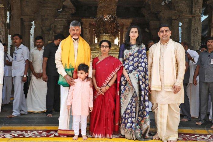 Andhra Pradesh Chief Minister N Chandrababu Naidu with Family.