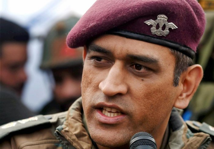 Dhoni, who has taken a two-month break from game after the cricket World Cup, would proceed to 106 TA battalion (Para) to be with the unit between July 31 and August 15, 2019.