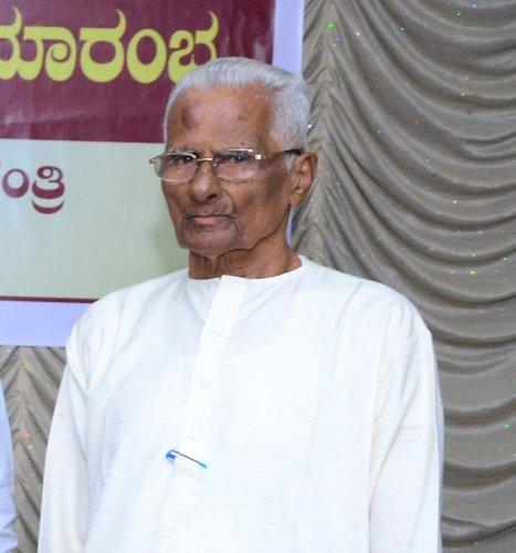 Erya Lakshminarayana Alva