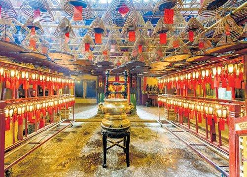 Holy Hong Kong