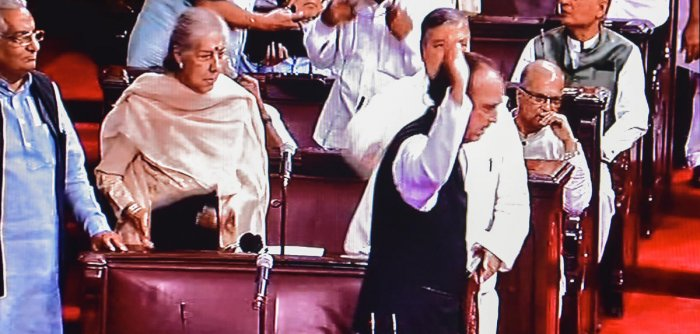 The Opposition were on their feet when the matter was raised during Zero Hour (RSTV/PTI File Photo)