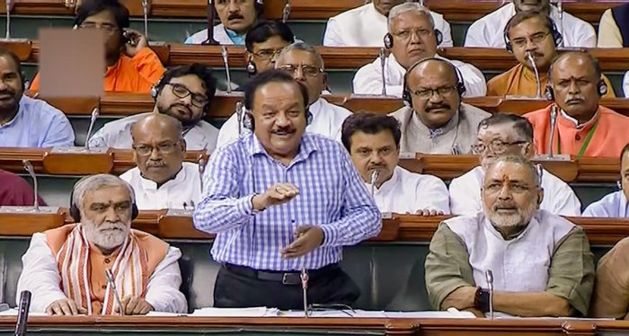Image result for NATIONAL middle commission bill