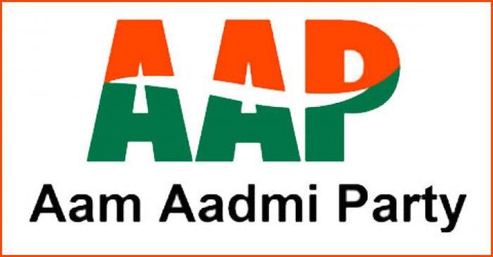 Aam Aadmi Party logo (Wikimedia commons)