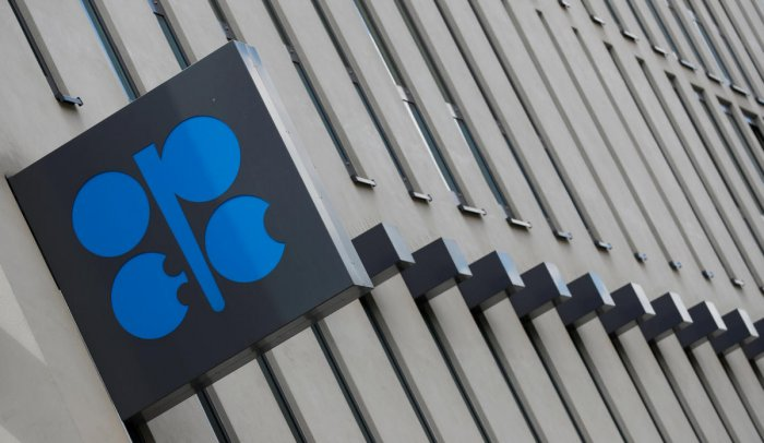 The logo of the Organization of the Petroleum Exporting Countries (OPEC) is seen at OPEC's headquarters in Vienna. (Reuters file photo)