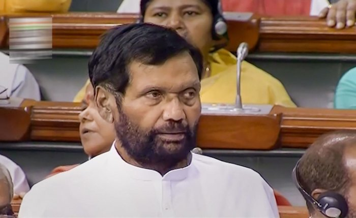 Piloting the bill, Union Food and Consumer Affairs Minister Ram Vilas Paswan said the legislation proposes to establish a Central Consumer Protection Authority (CCPA) to promote, protect and enforce consumer rights. PTI