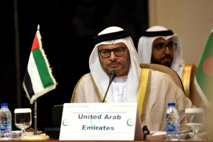 UAE's Minister of State for Foreign Affairs Anwar Gargash attends an extraordinary meeting for the Organization of Islamic Cooperation (OIC) on Foreign Ministers level in Jeddah. (AFP Photo)