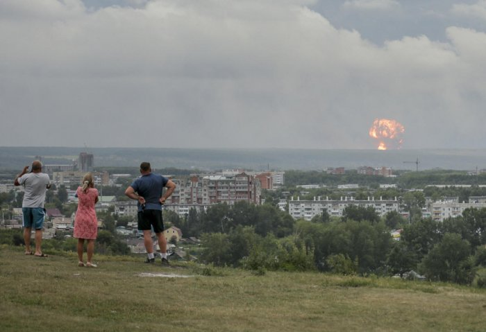 The ministry said the explosion occurred at a military shooting range in Nyonoksa in the northwestern Arkhangelsk region, causing a fire. (AP/PTI Photo)