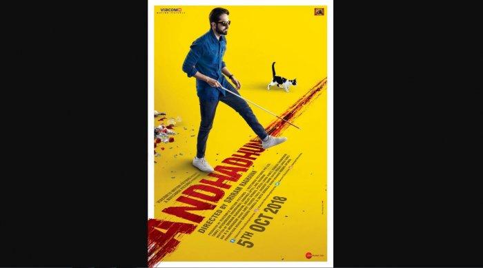 National Film Awards Andhadhun Bags Best Hindi Film Deccan Herald