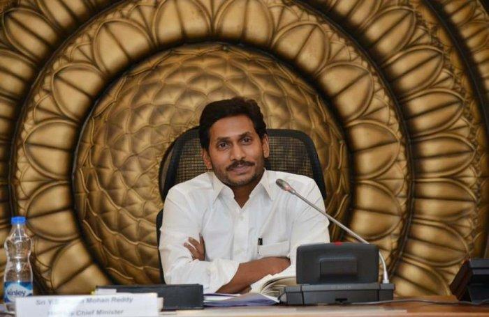 We are poor but honest and transparent: CM Jagan | Deccan Herald