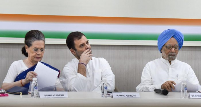 The Congress Working Committee (CWC) will meet on Saturday evening.
