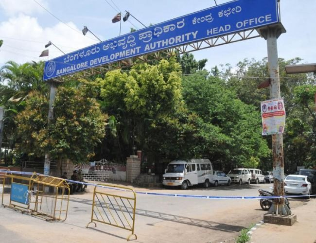DH File picture of Bangalore Development Authority.