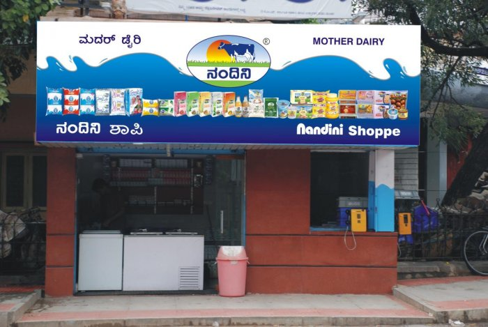 Bangalore University (BU) wants to replace shops selling aerated drinks with Nandini milk booths. DH FILE PHOTO