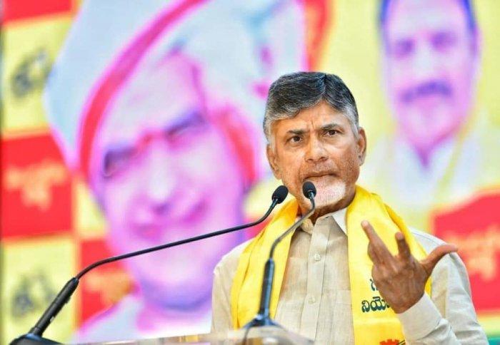 Nara Chandrababu Naidu addressing party workers in Vijayawada.