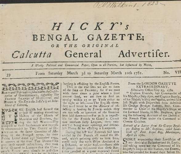 The Bengal Gazette, the first English newspaper of India, was also earliest known published criticism of the Raj