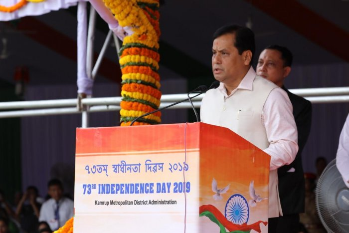 Assam chief minister Sarbananda Sonowal addressing the state on Independence Day celebrations on Thursday. (Photo credit: Assam government)