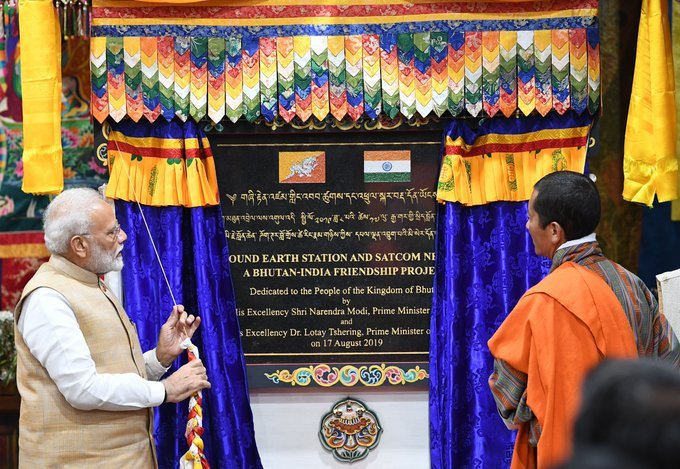 PMNarendra Modi and Bhutan counterpartLotay Tshering jointly inauguratingthe Ground Earth Station & SATCOM network, for utilization of South Asia Satellite in Bhutan. (Twitter/PIB_India)