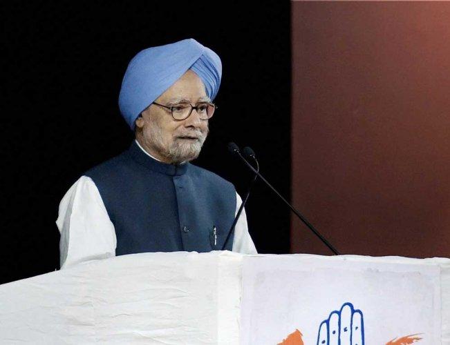 Former prime minister Manmohan Singh (DH Photo)