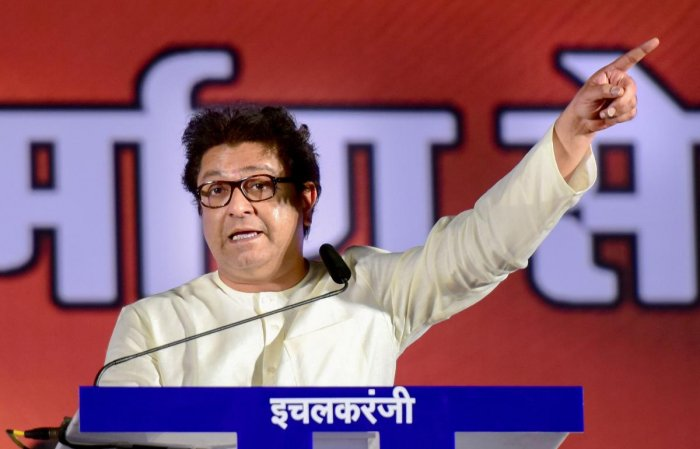 Maharashtra Navnirman Sena chief has been asked to appear before the investigating officer of the case on August 22. (PTI file photo)