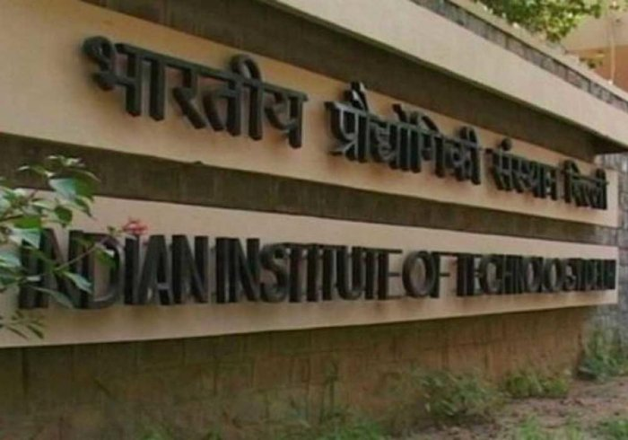 Indian Institute of Technology. (File Photo)
