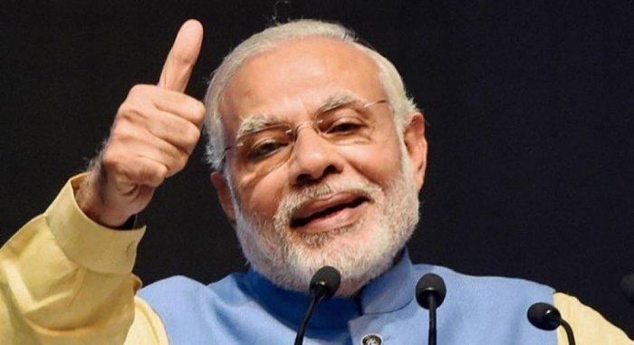 Narendra Modi. (File Photo)