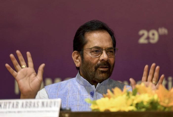 """""""Law enforcement agencies will do their work and courts will do their own work. But, the Congress party and its leadership is trying to convert corruption into a revolution,"""" Naqvi said. (PTI File Photo)"""