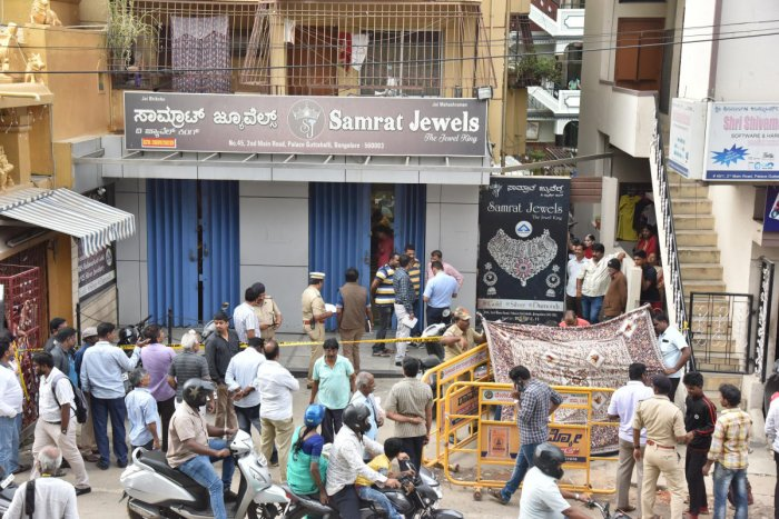 Samrat Jewels in Palace Guttahalli in the city where an armed gang opened fire on Wednesday. DH photo/Janardhan B K