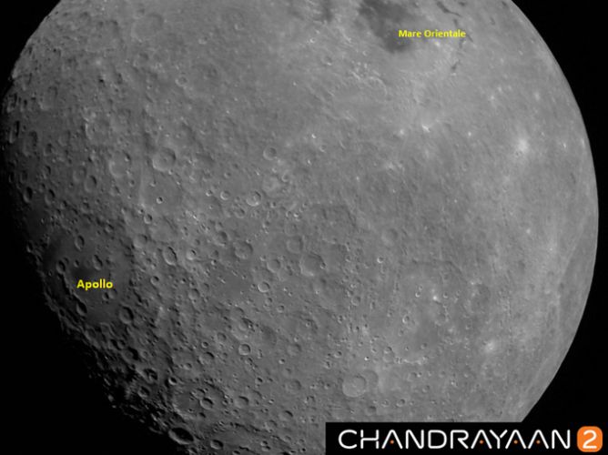A look at the first Moon image captured by Chandrayaan 2 (Image Twitter/@ISRO)