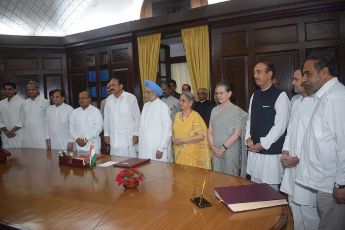 Rajya Sabha Chairman M Venkaiah Naidu administered the oath in his chamber to Singh, who was elected unopposed to the Upper House from Rajasthan on August 19.