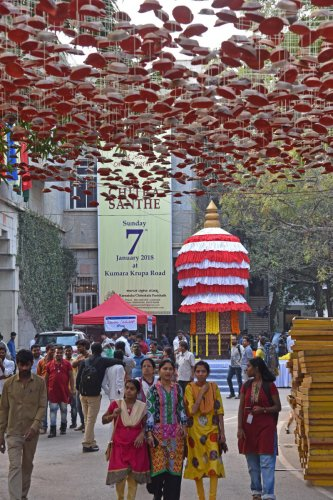 Chitra Santhe art fair today