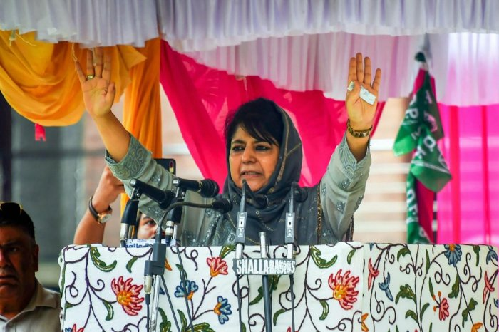 People's Democratic Party (PDP) President Mehbooba Mufti. (File Photo)