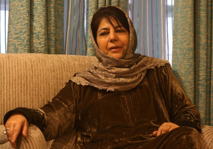 Former Jammu and Kashmir Chief Minister Mehbooba Mufti. (Reuters File Photo)