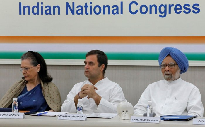 At a meeting of the Congress's highest decision-making body, the party accused the BJP of violating constitutional law, the states' rights, parliamentary procedure and democratic governance. (Reuters File Photo)