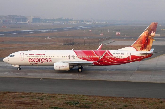 Air India. (File Photo)