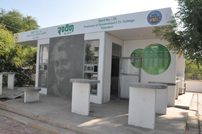 Indira canteen. (DH Photo)