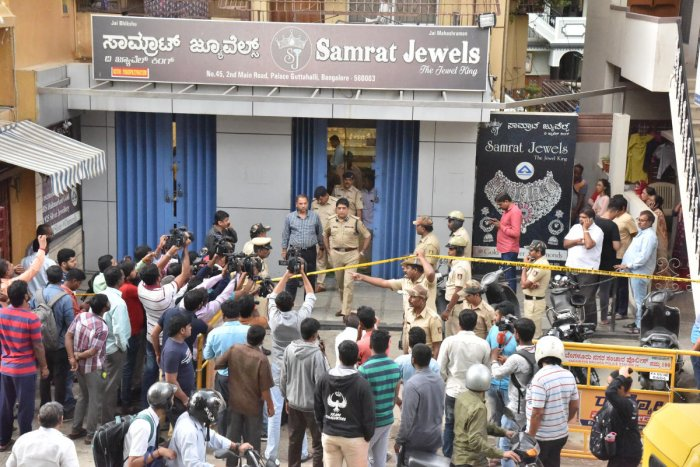 Robbers had struck at Samrat Jewels on August 21. DH PHOTO/JANARDHAN B K