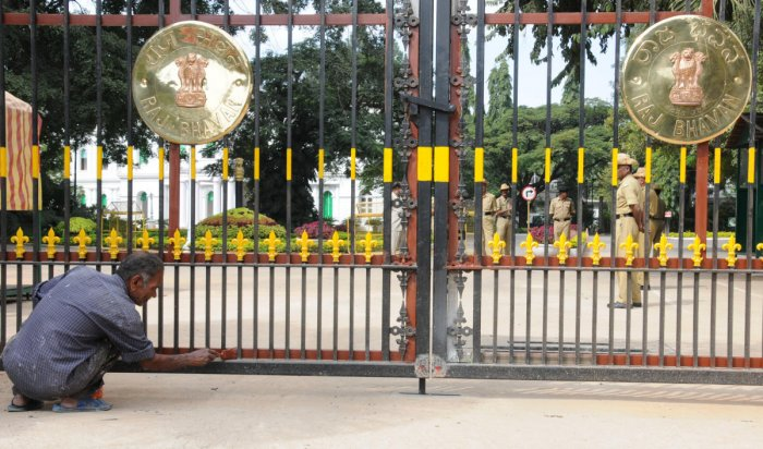The Government Lower Primary School located on the premises of the Raj Bhavan was closed in 2016-17. DH FILE PHOTO