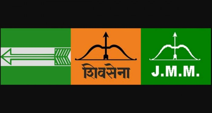 JD(U), Shiv Sena and Jharkhand Mukti Morcha party symbols.