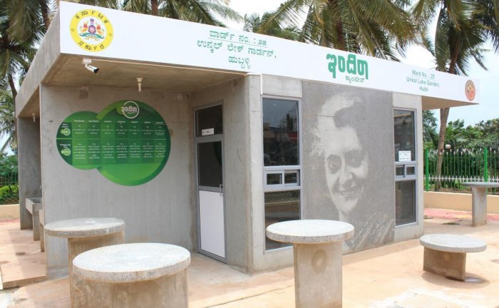 Expressing doubts over the functioning of Indira Canteens — the flagship programme of the Siddaramaiah-led Congress government — Chief Minister Yediyurappa on Monday ordered a detailed inquiry and sought a report from the additional chief secretary, Urban Development Department.