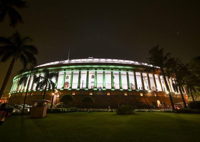 Rajya Sabha. (PTI Photo)