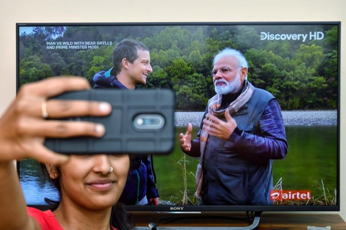 India's antitrust watchdog plans to conduct an assessment of the country's media and broadcasting sector to ensure that any competition concerns are identified and resolved swiftly. AFP