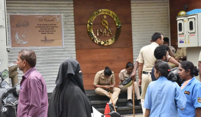 The Karnataka High Court on Thursday issued notices to the SIT probing the multi-crore IMA scam, while hearing a bail petition by Mohammed Hanif,one of the accused in the case.(DH File Photo)