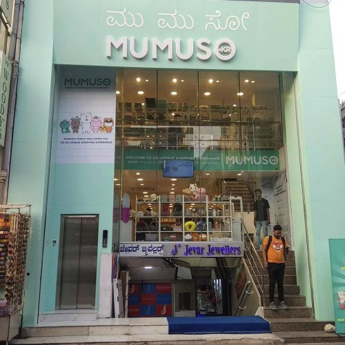 The Korean store 'Mumuso' on Commercial Street.