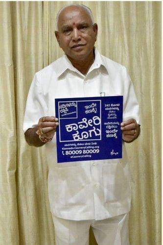 Chief Minister B S Yediyurappa releases the handbill on 'Cauvery Koogu' campaign.