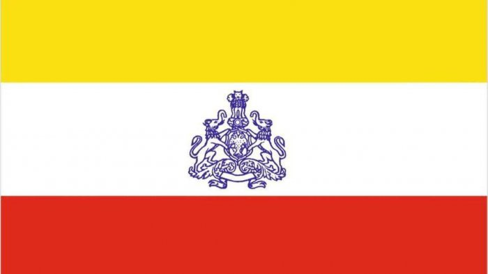In its proposal, the Siddaramaiah regime requested the Centre to include the Karnataka flag in the schedule of the Emblems and Names (Prevention of Misuse) Act, 1950.