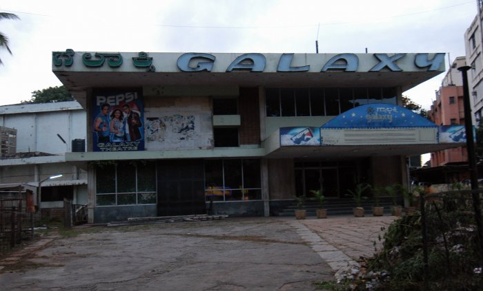 Galaxy theatre before being brought down.