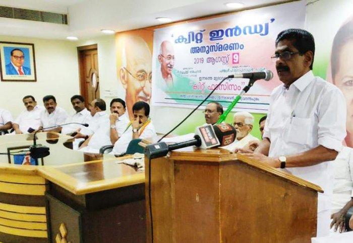 Kerala Pradesh Congress Committee president Mullapally Ramachandran. (Credit: Twitter)