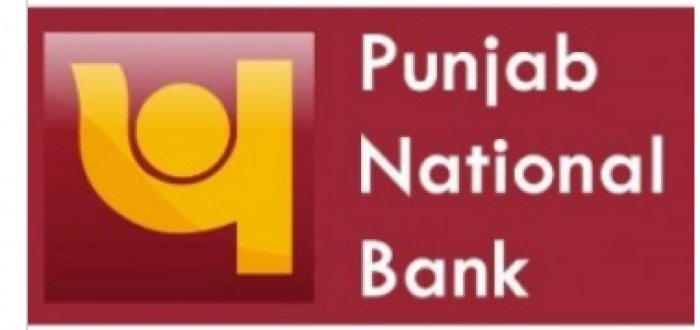 Punjab National Bank to merge with Oriental Bank of Commerce and United Bank of India. (Image for Representation)